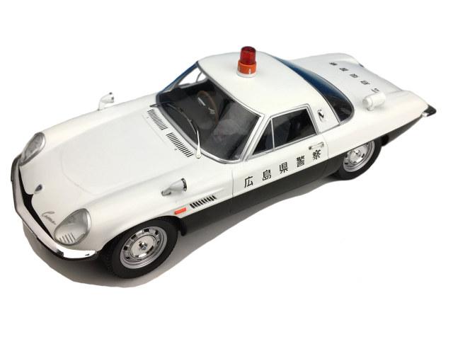 First18/ファースト18 マツダコスモスポーツ 広島県警察 警察車両