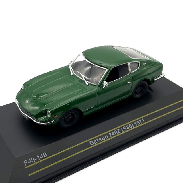 First43/ファースト43 ダットサン フェアレディ 240Z 1971 グリーン