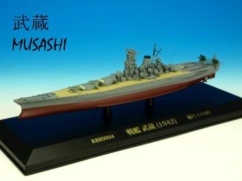 KBシップス 戦艦 武蔵 (1942)