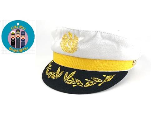 KBオリジナルアイテム じえいたい なりきりぼうし 海上自衛隊