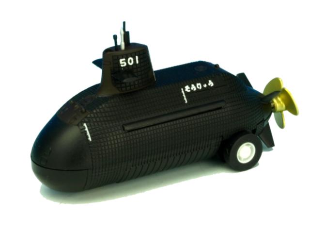 プルバック 潜水艦 そうりゅう