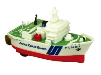 プルバック 海上保安庁 巡視船みずほ