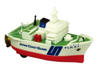プルバック 海上保安庁 巡視船しきしま