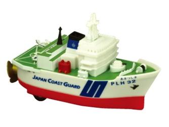 プルバック 海上保安庁 巡視船あきつしま