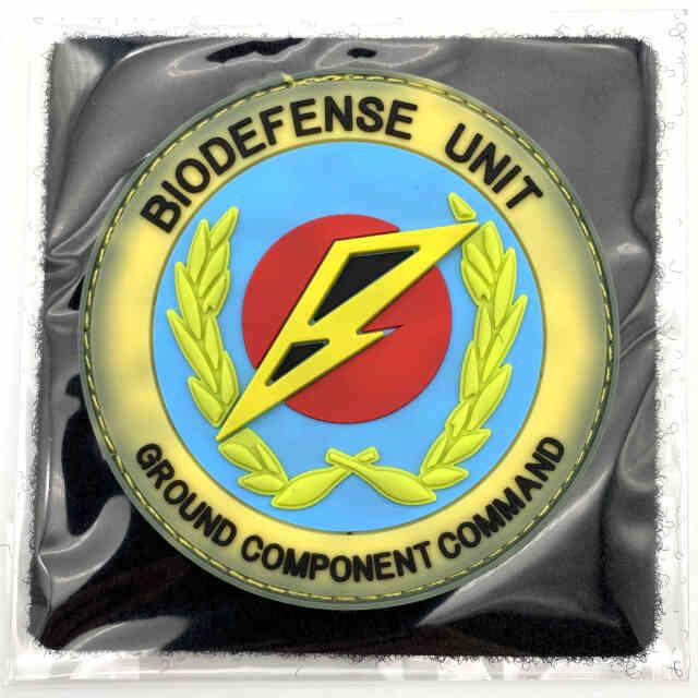 KBオリジナルアイテム ソフトワッペン 陸上自衛隊 対特殊武器衛生隊