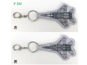 ししゅうタグ 機体形 F-15J