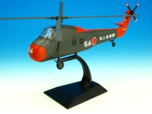 KBウィングス(PCT) HSS-1 海上自衛隊 タイプ