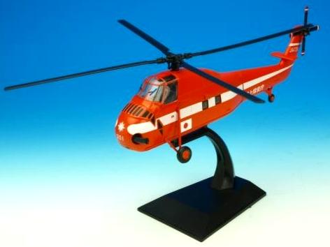 KBウィングス(PCT) S-58 海上保安庁タイプ