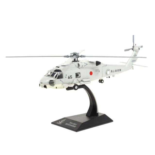 KBウィングス(PCT) SH-60J シーホーク 海上自衛隊タイプ