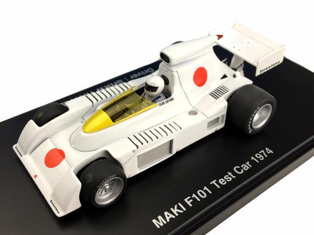 広島企画 MAKI F101 テストカー 速水 翔 (新井 鐘哲) (フィギュアあり)