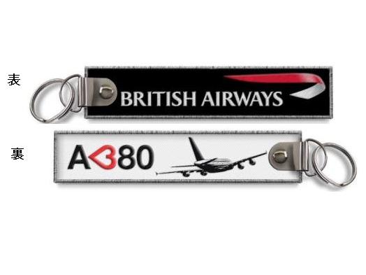 Kool Krew/クールクルー キーチェーン ブリティッシュエアウェイズ 「A380」