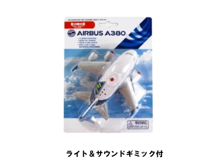LIMOX/リモックス プルバックプレーン エアバス A380 ハウスカラー