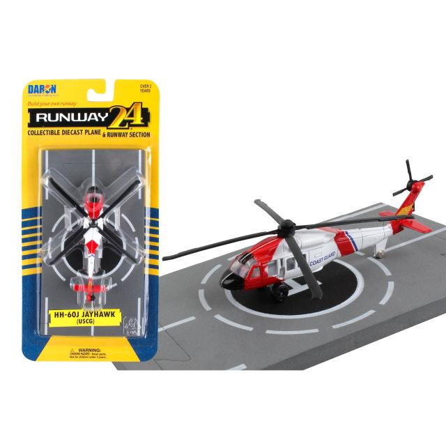 DARON/ダロン 沿岸警備隊ヘリコプター