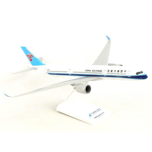 DARON/ダロン スカイマークス A350-900 中国南方航空