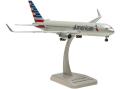 HoganWings/ホーガンウイングス B767-300ER アメリカン航空