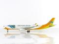 sky400 sky500 A330-300 セブパシフィック航空 RP-C3341