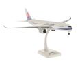 HoganWings/ホーガンウイングス A350-900 チャイナエアライン