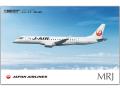 FineMolds/ファインモールド ジェイ・エア MRJ90 プラモデル