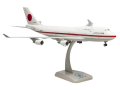 Hogan Wings B747-400日本国政府専用機1号機
