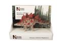 POCKETBOND/ポケットボンド 英国自然史博物館 ステゴサウルス (17cm)