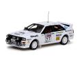 VITESSE/ビテス アウディークアトロ ラリー 82 Lombard RAC RALLY