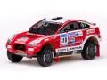 VITESSE/ビテス 三菱 レーシング ランサー 11 Dakar Rally