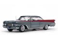 SunStar/サンスター オールズモビル 98 ハードトップ 1959 シルバーミスト/カーディナルレッド