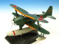 Avioni-X 零式観測機 海軍第951航空隊 昭和20年