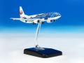 JAL/日本航空 JTA 737-400 1/500 ジンベエジェット