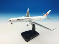 JAL/日本航空 JAL 767-300 ウイングレット付 1:400 ダイキャストモデル