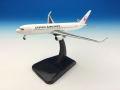 JAL/日本航空 JAL 767-300 ウイングレット付 1:500 ダイキャストモデル