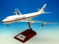 JAL/日本航空 アーカイブシリーズ JAL B747-100 (1970-2006)  完成モデル