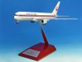 JAL/日本航空 アーカイブシリーズ JAL B767-300 (1986)  完成モデル
