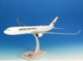 JAL/日本航空 B767-300ER Wifi(H)レドーム付 スナップキット