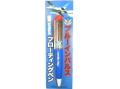リゲン貿易 フローディングペン ブルーインパルスブルー