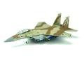 M-SERIES/エム シリーズ F-15I ラーム イスラエル空軍 No. 261