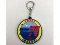 KBオリジナルアイテム ソフトキーホルダー 第71航空隊 (岩国)
