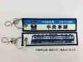 KBオリジナルアイテム 115系電車 クモハ115形 中央本線