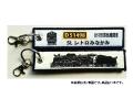 KBオリジナルアイテム ししゅうダグ D51形蒸気機関車 SL レトロみなかみ