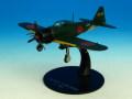 KBウィングス(PCT) 三菱 零式艦上戦闘機 52型 スタンド付