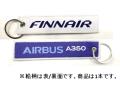 Kool Krew/クールクルー キーチェーン フィンランド航空  A350
