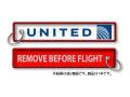 Kool Krew/クールクルー キーチェーン ユナイテッド 「REMOVE BEFORE FLIGHT」