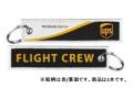 Kool Krew/クールクルー キーチェーン UPS FLIGHT CREW