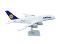 HoganWings/ホーガンウイングス A380-800 ルフトハンザ・ドイツ航空