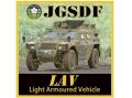 彫金アート ステッカー 陸上自衛隊 LAV 軽装甲機動車