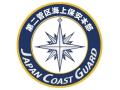 彫金アート 新彫金マグネット 海上保安庁第二管区海上保安本部