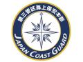 彫金アート 新彫金ステッカー 海上保安庁第三管区海上保安本部