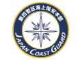 彫金アート 新彫金ステッカー 海上保安庁第四管区海上保安本部