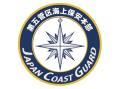 彫金アート 新彫金ステッカー 海上保安庁第五管区海上保安本部
