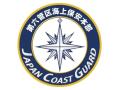 彫金アート 新彫金ステッカー 海上保安庁第六管区海上保安本部